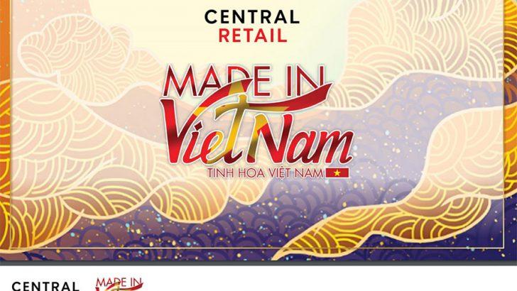 """Rươi Bá Kiến tham dự hội chợ """"Made in Vietnam – Tinh hoa Việt Nam"""""""